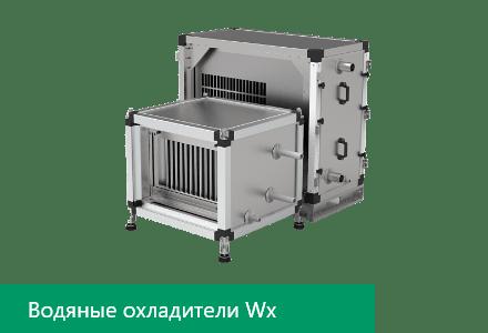 Раздел: Фильтры воздушные кассетные DRF